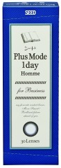 PlusMode 1day Homme_Business_30pc_front