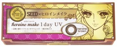 heroine make 1day UV_package_正面 大